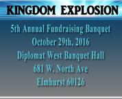 Banquet2016MainPageTallImage